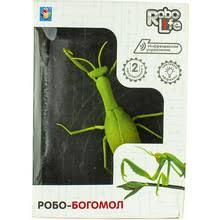 Игрушки на радиоуправлении, купить по цене от 525 руб в ...