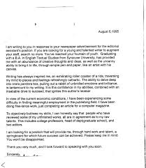 letter cover letter >