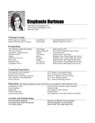 resume template skill how to make a music musician sample in skill resume how to make a music resume musician resume sample in how to make resume