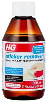 HG <b>Средство для удаления</b> наклеек