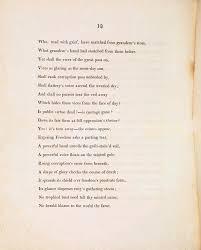 poetical essay zoom