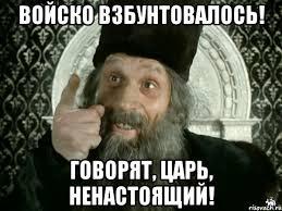 ОБСЕ зафиксировала 616 взрывов на Донбассе 15 февраля - Цензор.НЕТ 5593