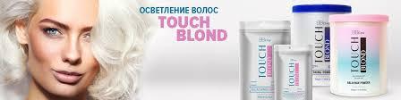 <b>BB</b>|<b>One</b>: профессиональная косметика для волос | ВКонтакте