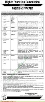 higher education commission islamabad jobs on 26 2017 cashier job