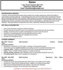 retail cv template s environment s assistant cv shop work  shop assistant resume sample s assistant cv example s assistant cv examplejpg s assistant cv