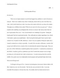 essay my ambition  wwwgxartorg my ambition in life essay how to do a personal essay words essay my best friend