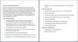 job description of s associate s associate job description retail assistant job description s assistant cv example shop store retail job description template retail job