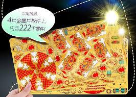 Piececool Merry Go Around <b>DIY</b> 3d металлические нано ...