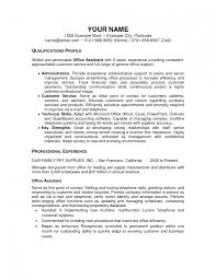 job application resume format resume template objective for administrative assistant resume examples entry level entry level objective for office assistant