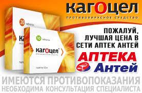 <b>Презервативы Vitalis</b> Premium x-large Упаковка <b>№3</b> – Цены в ...
