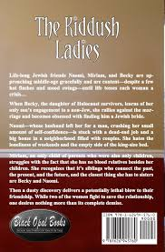 the kiddush ladies susan sofayov com books