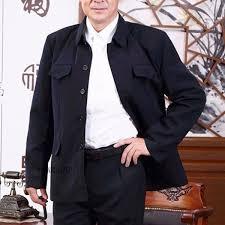 <b>Men</b> Single Breasted Mao Jacket Vintage Tunic Blazer Coat ...
