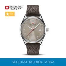 <b>Часы</b> швейцарские, купить по цене от 9360 руб в интернет ...