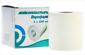 <b>Пластырь верофарм 5*500 см</b> цена 70 руб в Москве, купить ...