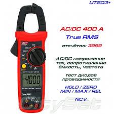 <b>UT203+</b> , <b>токовые клещи</b> TrueRMS, AC/DC 400A