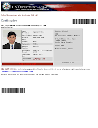 ds visa application form confirmation page