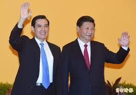 Image result for 蒋介石 习近平