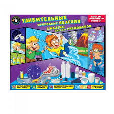 <b>ToysLab</b> (Science agents) <b>Набор для</b> экспериментов ...