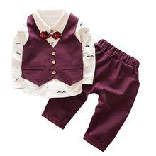 <b>Dollplus</b> Suit reviews – Online shopping and reviews for <b>Dollplus</b> ...