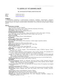sample resume for experienced windows server administrator sample resume for experienced windows server administrator windows system administrator resume sample three cover letter server