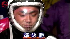 Hard karaté kakuto <b>kudo</b> daido juku 1996 - (the <b>helmet</b> super safe ...