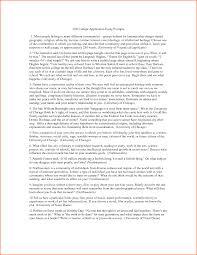 essay ucf application essay best college application essay picture essay admission essay template ucf application essay