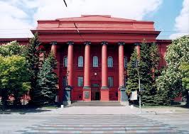Картинки по запросу фото киевского университета