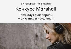 Купить Наушники в интернет-магазине М.Видео. Большой выбор ...