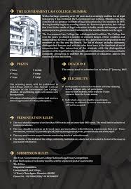 16th vyas government law college national legal essay writing vyas brochure 1 vyas brochure 2