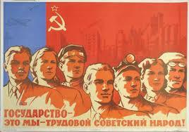 Рождённые в СССР   Записи в рубрике Рождённые в СССР ...