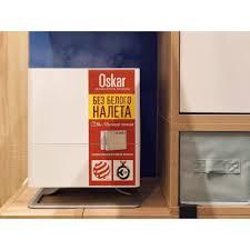 <b>Увлажнитель</b> воздуха <b>Stadler form Oskar</b> White в Москве – купить ...