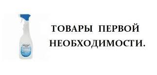 """<b>Пусковые провода</b>. """"<b>Полярник</b>"""" - центр оптовой торговли ..."""