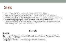 computer skills on resume sample  seangarrette cobryant university resume writing    computer skills on resume