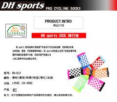 New <b>High Quality Professional</b> Cycling Socks Comfortabl Road ...