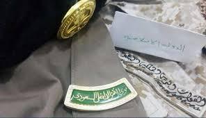 بشرى بانشقاق أعداد غفيرة من العسكر السعودي + شعبية عارمة وكبيرة للخلافة في بلاد الحرمين Images?q=tbn:ANd9GcRPKYsdg51r49ZL8l0xl9o1W5lIr0UFYtao674y3ThZNTY9YHiL