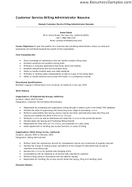 a good example of a customer service skills resume a good example of a customer service resume customer service billing administrator resume