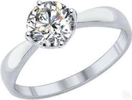 Купить серебряные обручальные <b>кольца</b> коллекции 2020 года в ...