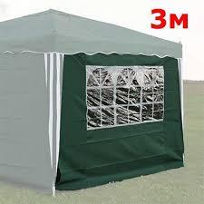 Комплект передних <b>стенок</b> для <b>шатра</b> 3 х 3м зеленый купить в ...