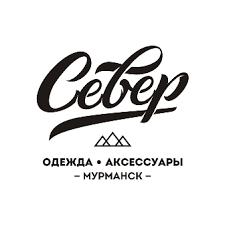 Купить одежду и аксессуары <b>СЕВЕР</b> в СПб   United by <b>North</b>