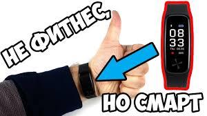 Умный фитнес-<b>браслет Digma Force</b> B8m - YouTube