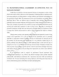 leadership and management essay sample