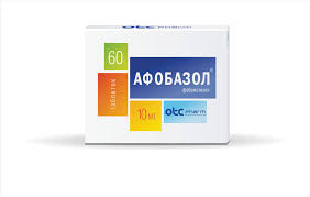 афобазол 10 мг 60 табл | beauty-figures.ru