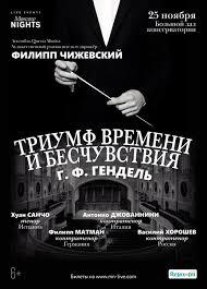 #дмсмафиша #анонс #концерты #классическая_музыка.. | Дети в ...