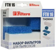 <b>Filtero FTH</b> 16 TMS HEPA-<b>фильтр</b> для Thomas — купить в ...
