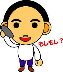 「電話する イラスト」の画像検索結果