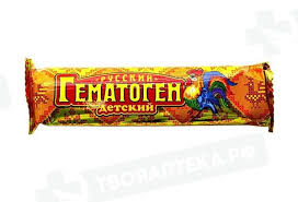 <b>Гематоген Русский детский 40г</b> БАД - цена от 14.40 руб., купить в ...