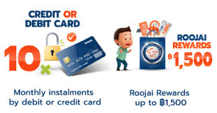 <b>Motorcycle</b> Insurance Type <b>1</b> | Roojai.com Car Insurance Online