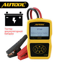 AUTOOL Official <b>Store</b> - Amazing prodcuts with exclusive discounts ...