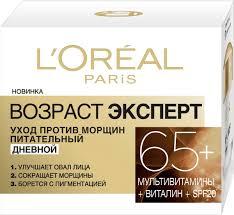 Крем для лица дневной <b>L'Oreal Paris Возраст Эксперт</b> 65+ ...