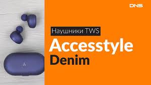 Распаковка наушников <b>TWS Accesstyle</b> Denim / Unboxing ...